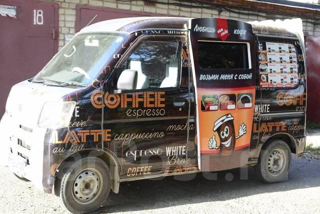 Продам кофейню на колесах