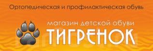 """Продавец-консультант. ООО """"Статус-ВЛ"""". Первая речка"""