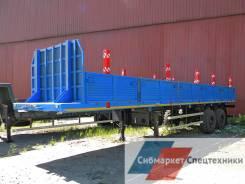 Чмзап 9906. Новый полуприцеп в Наличие -038 Бак, 20 000 кг.