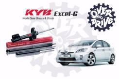 Амортизатор. Toyota: Prius, Auris, Scion, Corolla, Corolla Rumion Lexus RX330, GSU35 Lexus RX350, GSU35 Scion xB, AZE151 Двигатели: 2ZRFXE, 1ADFTV, 1N...