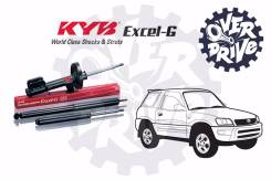 Амортизатор. Toyota: Lite Ace, RAV4, Town Ace, Master Ace Surf, Model-F, Van, Supra Двигатели: 2C, 3Y, 3YC, 4YEC, 1AZFE, 1AZFSE, 1CDFTV, 1ZZFE, 2AZFE...