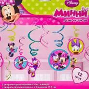Спираль Disney Минни Маус