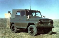 Светомаскировка универсальная УАЗ, ГАЗ, ВАЗ. ГАЗ УАЗ Лада