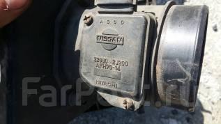 Датчик расхода воздуха ДМРВ Nissan Bluebird U14 22680-2J200