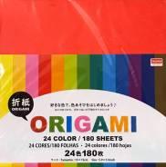 Бумага для оригами.