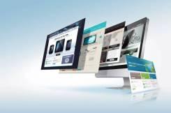 Создание web-сайтов. Поддержка.