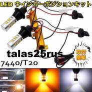 Лампа. Mitsubishi