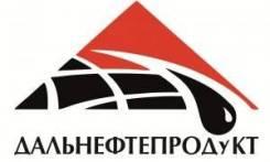 """Горный мастер. ООО """"Дальнефтепродукт"""". Хабаровский край"""