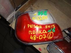Стоп-сигнал. Nissan Pulsar, EN15