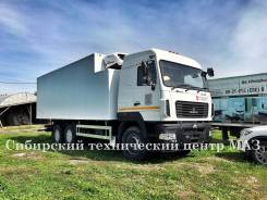 Купава МАЗ. Изотермический Автофургон на шасси МАЗ, 11 122 куб. см., 20 000 кг.