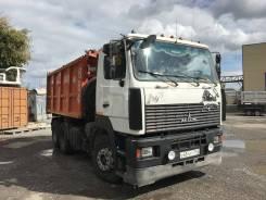 МАЗ 6501А5-370-001. МАЗ-6501А5370-011, 2012 года выпуска (2шт. ), 14 866 куб. см., 20 000 кг.