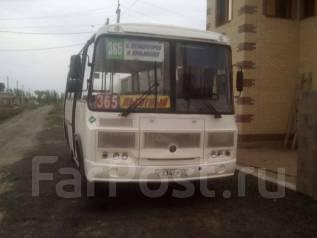 ПАЗ. Продаётся автобуз , 4 700 куб. см., 23 места