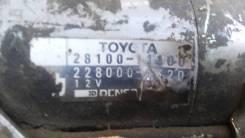 Стартер. Toyota: Cynos, Paseo, Sprinter, Starlet, Corolla, Corolla II, Corsa, Caldina, Tercel Двигатели: 5EFE, 4EFE, 5EFHE, 4EF, 4EFTE, 2EE, 2E