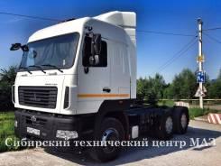 МАЗ 6430В9-1470. Седельный тягач -011, 11 122 куб. см., 65 000 кг.