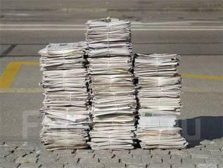 Куплю старые газеты, газетную бумагу