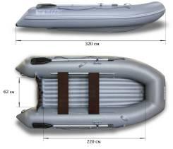 Флагман 320. 2017 год год, длина 3,20м., двигатель подвесной