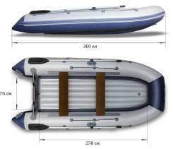 Флагман 360. 2017 год год, длина 3,60м., двигатель подвесной