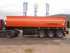 Капри. Алюминиевый полуприцеп-цистерна бензовоз 32000л в наличии., 32,00куб. м.