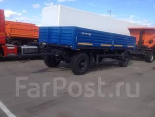 Нефаз 8332. Продаю -0112100-04, 8 400 кг.
