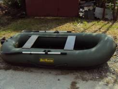 BoatMaster. Год: 2010 год, двигатель подвесной