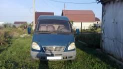 ГАЗ Газель. Продам ГАЗ ГАЗель 2705, 2004, 2 800 куб. см., 1 500 кг.