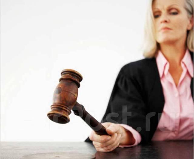 Возврат прав через суд. Обмен прав. Международные права. Надежно.