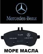 Колодки тормозные. Mercedes-Benz CLK-Class, A207, C207 Mercedes-Benz SLK-Class, R172 Mercedes-Benz E-Class, S212, W212 Mercedes-Benz C-Class, C204, S2...