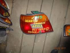 Стоп-сигнал. Daihatsu Charade, G213S