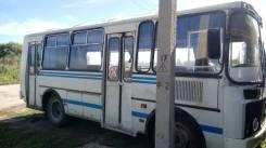 Аренда Автобуса с экипажем