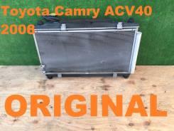 Радиатор охлаждения двигателя. Toyota Camry, ACV40, ACV45 Двигатель 2AZFE