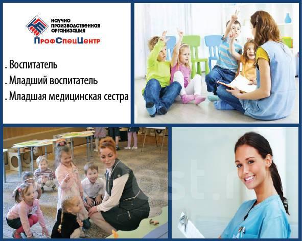 Владивосток обучение электробезопасности 3 группа по электробезопасности сдать