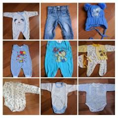 """Набор """" одежда для малыша """". Рост: 50-60, 60-68, 68-74, 74-80, 80-86 см"""