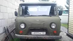 УАЗ 452Д. Продается бортовой УАЗ 452д, 2 400куб. см., 1 000кг., 4x4