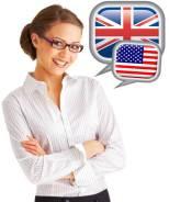 Индивидуальное обучение английскому языку.