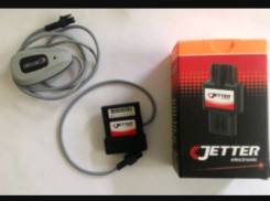 Jetter Джеттер chevrolet cruze. Chevrolet Cruze, J300, J305, J308 Двигатели: F18D4, A14NET, F16D3, F16D4, LUJ, Z18XER