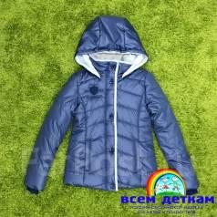 Куртки. Рост: 116-122, 122-128 см