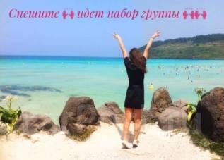 Работа за границей Корея Китай Япония Кипр Сингапур Италия Испания