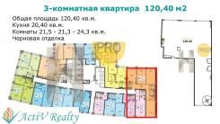 3-комнатная, улица Широкая 30. Северное Медведково, агентство, 120 кв.м.