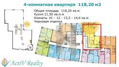 4-комнатная, улица Широкая 30. Северное Медведково, агентство, 118 кв.м.