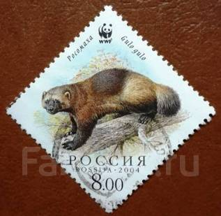 Марка . Росомаха. Россия. 2004 г. WWF.