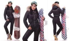 Костюмы лыжные. 42, 44, 46, 48. Под заказ