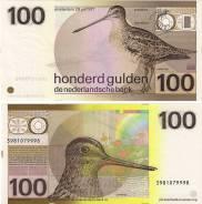Гульден Нидерландский. Под заказ
