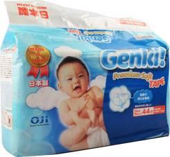 Подгузники NEPIA Genki (Генки) New Born (0-5 кг.), 44 шт.