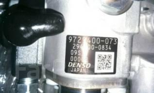 Топливный насос высокого давления. Hyundai Mighty Hyundai County Hyundai HD Двигатели: D4DD, D4GA, D4CB, D4GB, D4GA15