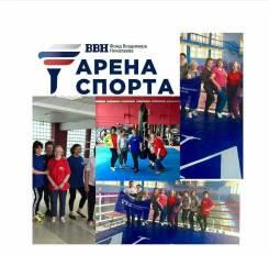 Оздоровительная гимнастика во Владивостоке