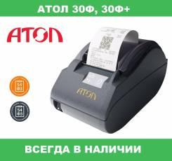 Принтеры ЕНВД.