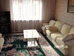 4-комнатная, улица Авроровская 24. Центр, агентство, 106,0кв.м. Вторая фотография комнаты