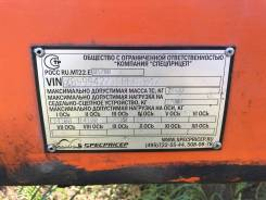 Спецприцеп. Полуприцеп балковоз 994271, 60 000 кг.
