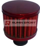 Фильтр вентиляции картерных газов, красный