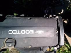 Крышка головки блока цилиндров. Chevrolet Aveo, T300 Двигатель F16D4